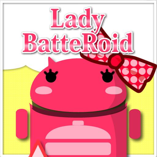 Androidアプリ『バッテロイドレディ』(シリーズ全8種)